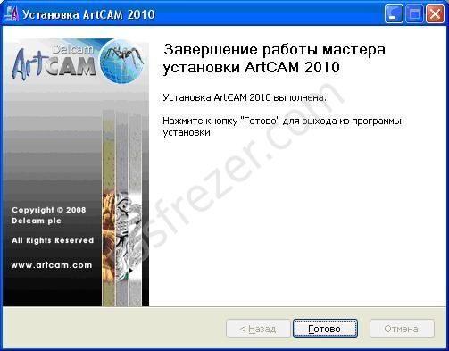 ArtCAM 2010 SP4 2010 RUS Скачать торрент бесплатно Софт