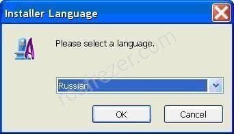 Artcam 2008 rus скачать бесплатно