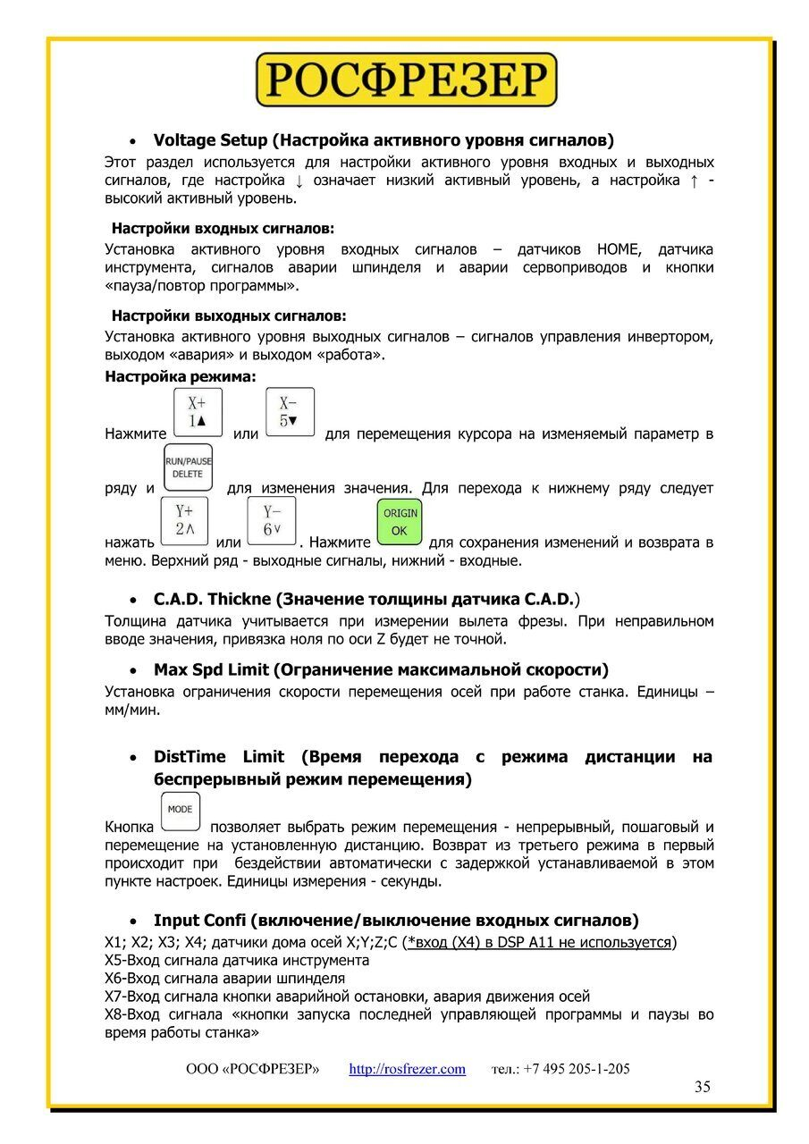 Manual Rosfrezer _Страница_35